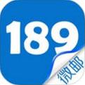 189邮箱官网下载