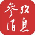 参考消息app下载