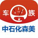 车e族app下载