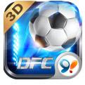 足球梦之队最新正式版手游下载