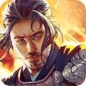 帝王争霸手游v3.2.0安卓下载