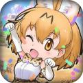 兽娘动物园盛典手游v1.0.0安卓下载