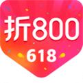 折800app下载
