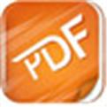 极速pdf阅读器 v3.0.0.1017官方版