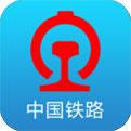 鐵路12306 app