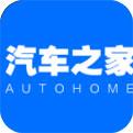 汽車之家app
