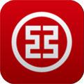 中國工商銀行app