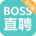 boss直聘软件下载