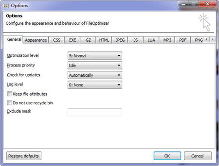 文件批量壓縮工具File Optimizer