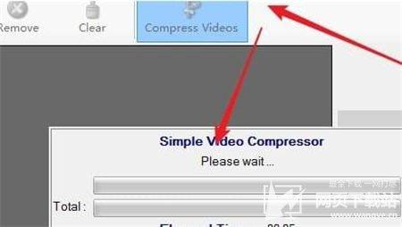 視頻壓縮工具v1.1官方版