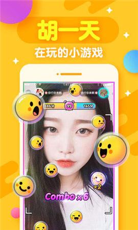 開心斗app免費下載