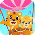 贝乐虎儿歌手机版3.5.9官方安卓版下载