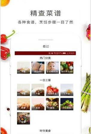 鍛煉計劃appv1.0.0免費下載