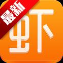 虾米音乐播放器2018v3.1.3官方版