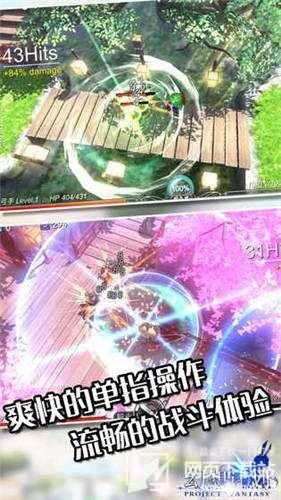 幻想计划无限水晶版免费下载