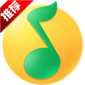 QQ音乐2018V16.0.0官方正式版