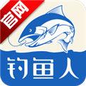 钓鱼人神器手机版v2.8.80安卓版