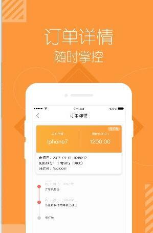 飛凡優品app1.0.3安卓版