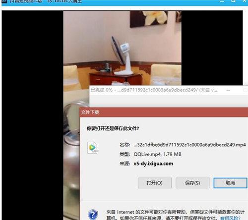 抖音短視頻PC版V1.0綠色免費版