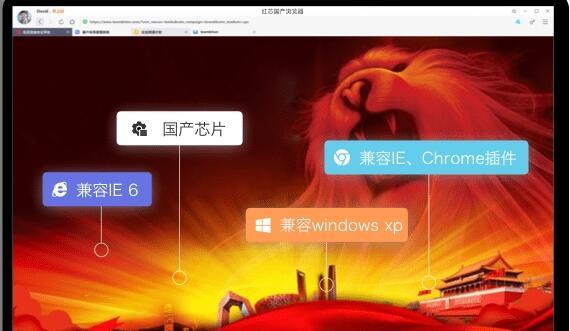 紅芯瀏覽器v3.0.54官方版