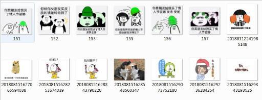 七夕情人節語言圖片說說版免費搞笑版