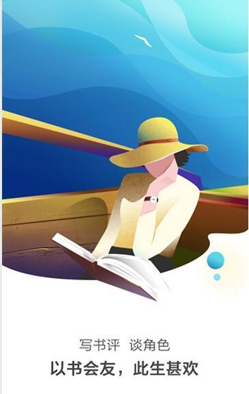 摩卡閱讀1.0.0安卓版