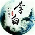 李白影视 5.4 安卓最新版