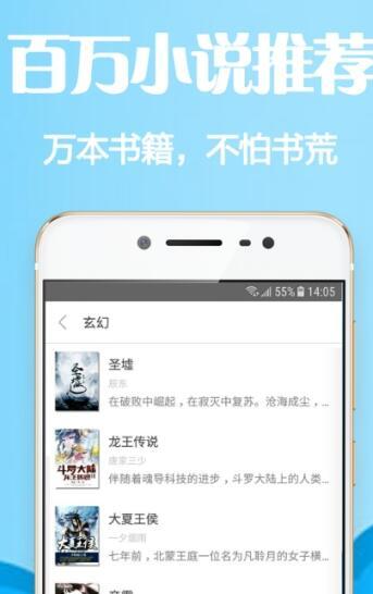 小說追書神器安卓版1.0