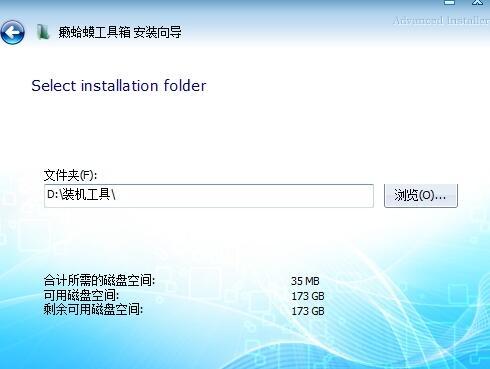 癩蛤蟆工具箱(免費電商工具箱) V1.0.0.6官方版