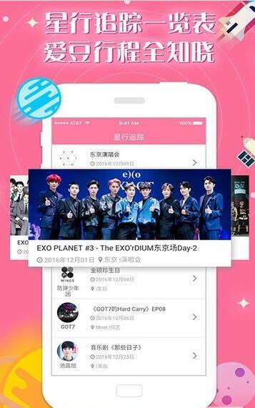 人人韩剧app V2.6.6安卓版