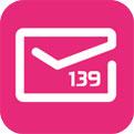 139郵箱手機版下載