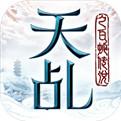 天乩之白蛇傳說手游官方正版下載