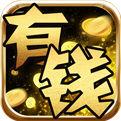 富豪崛起手游最新安卓版免费下载