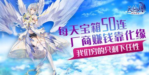 2021最火仙侠手游排行榜