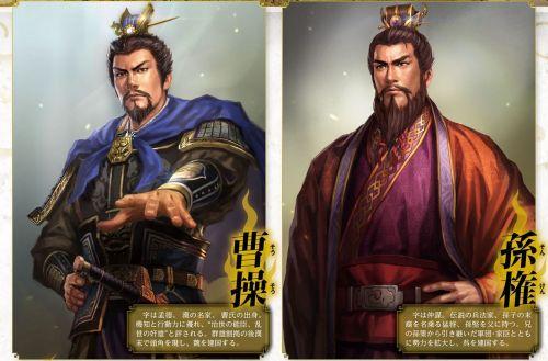 经典旧版三国志大全 老版三国志怀旧游戏推荐