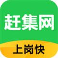 <b>赶集网app官方下载</b>