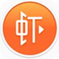 虾米音乐客户端 v3.1.2 官方版
