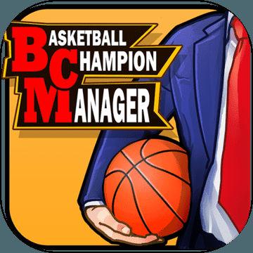 BCM篮球经理破解版免费下载
