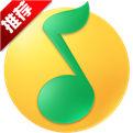 <b>QQ音乐2018V16.0.0官方正式版</b>