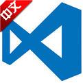 <b>VS编辑器Visual Studio Code 1.27.1 官方最新版</b>