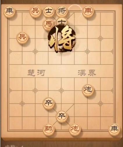 天天象棋腾讯版手游下载