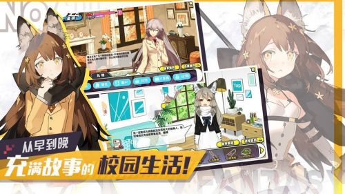 诺亚幻想2手游正式版下载