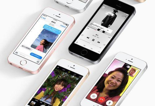 蘋果新款iPhone SE今日開賣:最低2799元