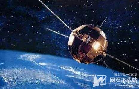 50年前的今天 宇宙第一次聽見中國聲音