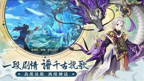 轩辕剑剑之源卡牌游戏下载