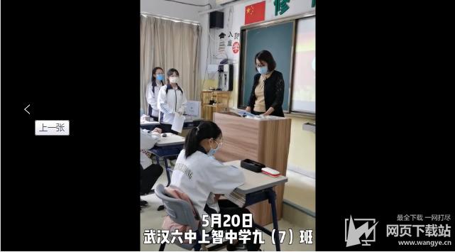 武汉初三复课学子收到抗疫故事书 逆行路上的陪