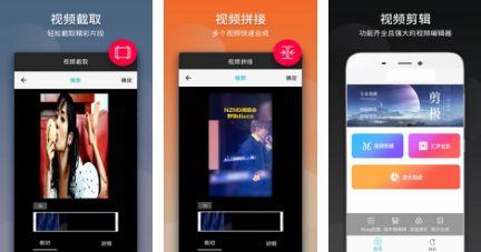 名优馆iOS下载