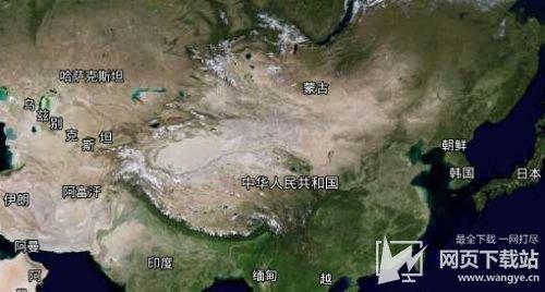 北斗卫星最新消息2020