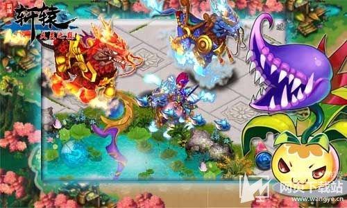 明珠轩辕2.2版本下载