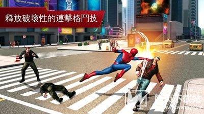 超凡蜘蛛侠2汉化下载